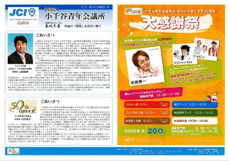page00011.jpg