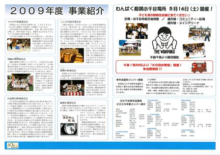 page00021.jpg