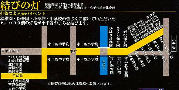 musubimap1.jpg