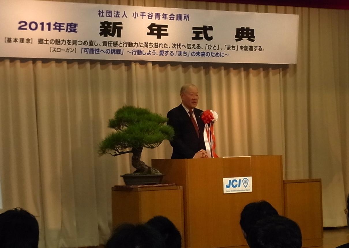 谷井小千谷市長